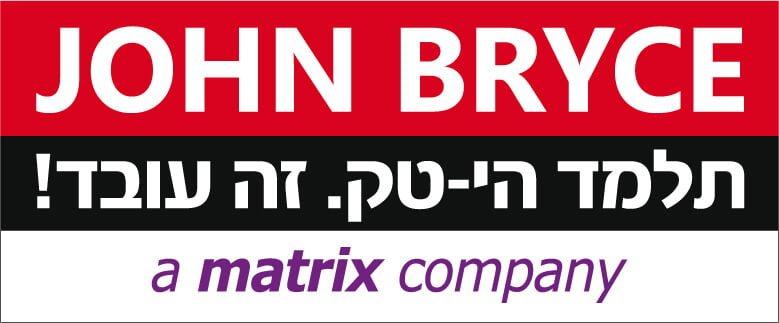John bryce - ג'ון ברייס לימודי תעודה לתכנות JAVA